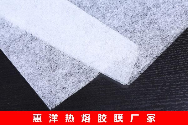 惠洋热熔胶膜厂家.jpg